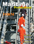 Maritime Professional Magazine Cover Q2 2016 - Energy Transport & Support