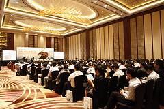 3rd International Shipping Strategic Development Forum