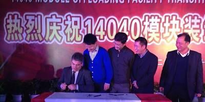 Signing Ceremony: Photo credit Damen Shipyards