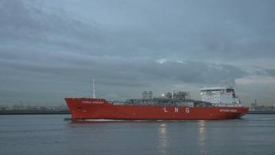 LNG Carrier Coral Energy: Photo credit Meyer Werft