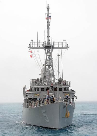 USS Guardian: Photo credit USN