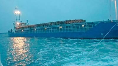 MV Danio Aground: Photo credit RNLI