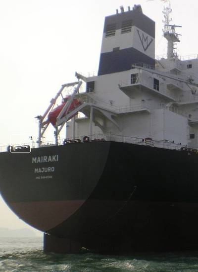 Excel's Bulk Carrier 'Mairaki': Photo courtesy of Excel Maritime