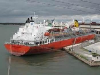 Tankship 'Bow Engineer': Photo credit Odfjell