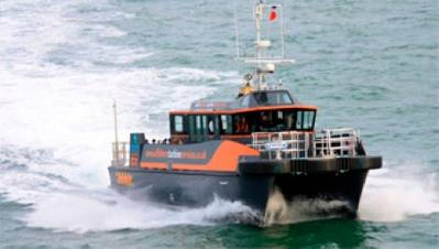 Offshore Windfarm Support Vessel: Photo courtesy of CTruk