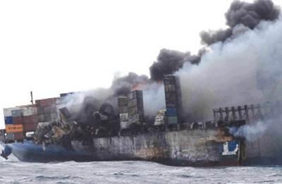 MOL Comfort Fore Part: Photo courtesy of India Coast Guard