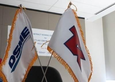 Flags displayed at signing: Photo credit Teekay Tankers