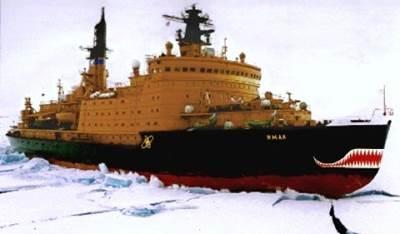 Icebreaker Yamal: Photo CCL NSF