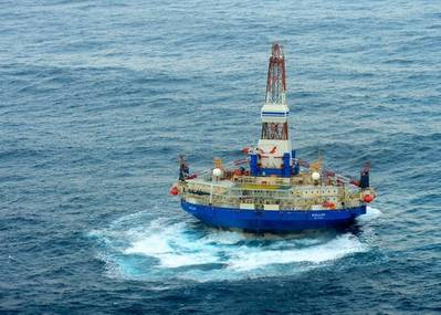 Kulluk drill rig: Photo courtesy of USCG