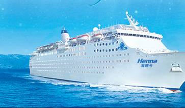 Cruise ship Henna: Image courtesy of the owners