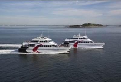 Photo courtesy of Bay State Cruise Co.
