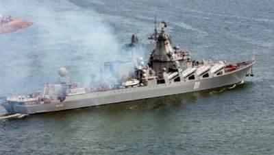 Cruiser 'Varyag': Photo courtesy of Russian Navy