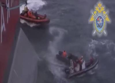 Photo of incident from the Russian Govt. video