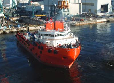 CH Offshore vessel: Image courtesy of the owners