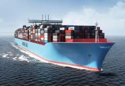 Maersk Triple-E: Photo Wiki CCL