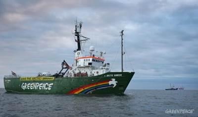 Arctic Sunrise: Photo credit Greenpeace