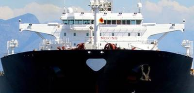 Tankship bow view: Image in public domain