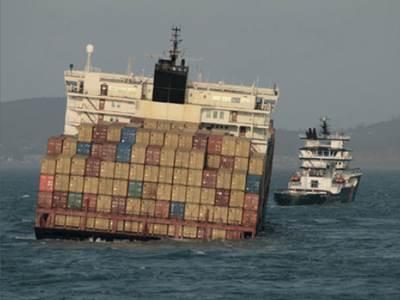 Seeking a Port of Refuge:Image courtesy EMSA