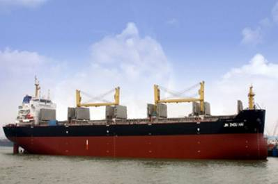 57,000 dwt Bulk Carrier: Photo credit COSCO