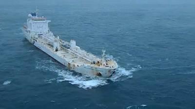 Photo courtesy of Irish Coast Guard