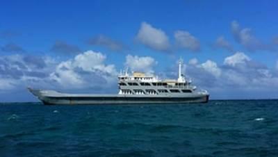 MV Commander: Photo courtesy of USCG