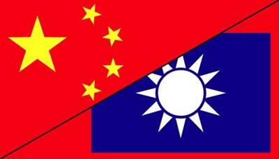 China, Taiwan, flag combination: File CCL image