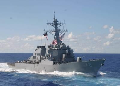 USS Mahan: Official Navy photo