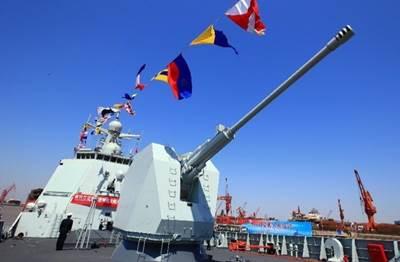Warship Commissioning: Photo PLAN