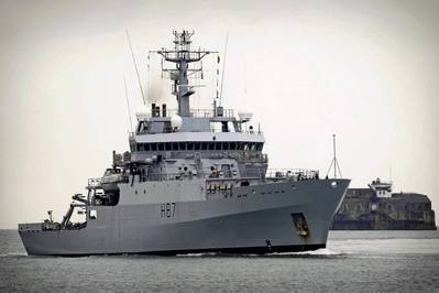 HMS Echo: MOD photo