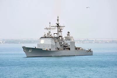 USS Hue City (U.S. Navy photo by Deven B. King)