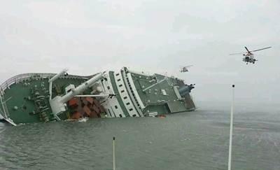 Photo courtesy of South Korea Coast Guard