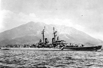 USS Juneau (CL-119). U.S. Naval Historical Center Photograph.