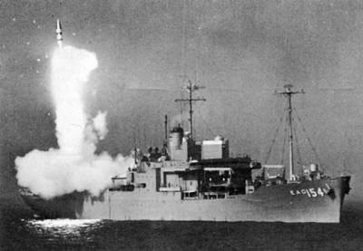 USS Observation Island (E-AG-154). U.S. Navy photo