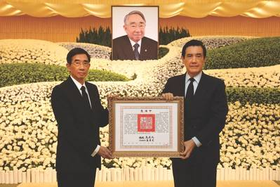 Taiwan President Ma Ying-jeou (right) honored Evergreen Group founder Dr. Chang Yung-Fa with a posthumous commendation, accepted by his eldest son Chang Kuo-hua (left). (Photo: Evergreen Line)