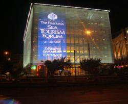 Posidonia Forum on Onassis Cultural Centre