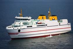 GRAND MANAN ADVENTURE passenger/vehicle ferry