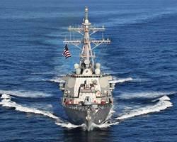 (Source: www.Navy.mil)