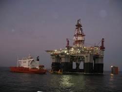 Ocean-type rig: Wiki CCL 'Tm'