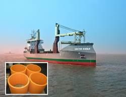 Vectis Eagle, an 8500 dwt multi-purpose dry cargo vessel.