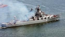 Guided Missile Cruiser 'Varyag': Photo credit Rianovosti (Vitally Ankov)