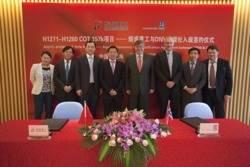 Rongsheng DNV Ceremony: Photo credit RHI