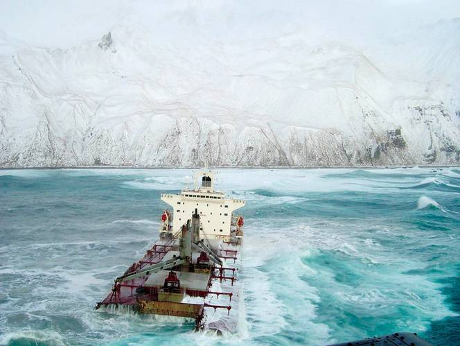 December 8, 2004. The bulk carrier M/V Selendang Ayu ran aground on Unalaska Island.