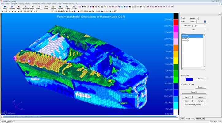 Patran based FE Analysis software. Photo: ClassNK