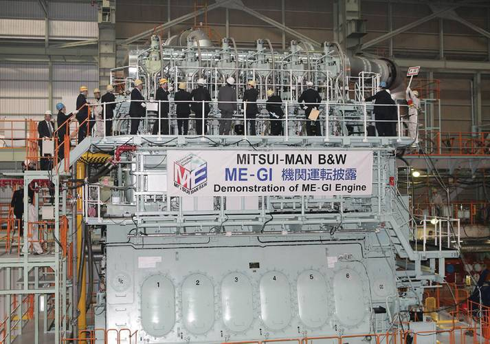 Scenes from Japan of the ME-GI engine and its  demonstration at Mitsui's Tamano works.