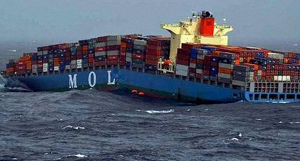 Cracked containership MOL Comfort (Photo courtesy of PTI )