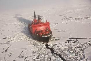 Icebreaker North Pole