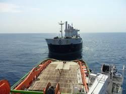 Fairmount Marine