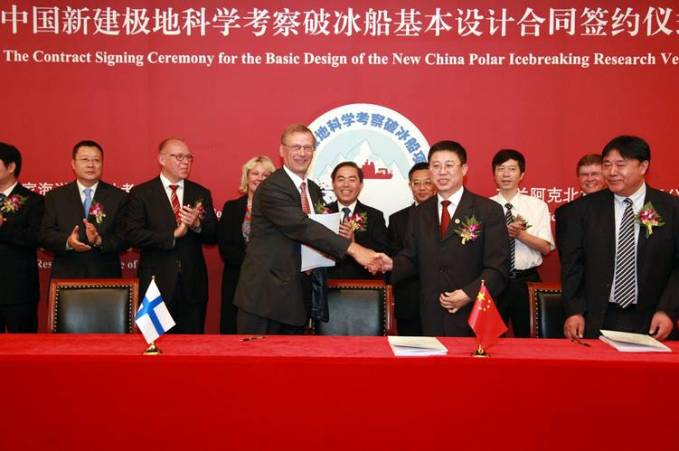 The Contract signing for the first Chinese Polar Research Vessel.